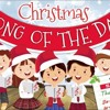 3FM CAROL OF THE DAY - BUCHAN SCHOOL Just Another Star