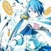 Yuki Kajiura - Decretum & Swordland (Orchestra By Hereson)