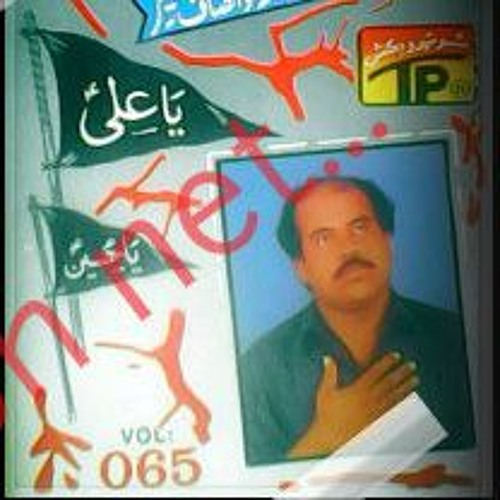 Mukhtar Sheedi Nohay Free Download