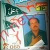 06 Ban Ghoot Qusan Weyda :: Mukhtar Ali Sheedi Vol-75 1975