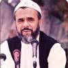 Mahmud Es'ad COŞAN 'Cuma Günü Yapılacaklar'