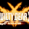 GUILTY GEAR Xrd -REVELATOR- Arcade Version Opening Theme Song - Wanna Be Crazy