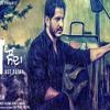 Chacha Bhatija- Jass Bajwa Bass Boosted + Edited
