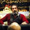 Dua e Yousaf a.s (Topic: Mola Abbas )- Allama Ghazanfar Abbas Tonsvi