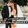 كدة يا قلبي _ بصوت الطفل محمد نبيل -  mymp3download.net  .mp3