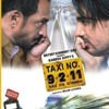 Bombai Nagariya Taxi No 9211