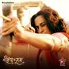 Siya Ke Ram: Ram's Theme