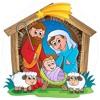 Christmas Songs - David's Heart Team -  ترانيم الميلاد - كورال قلب داود  - ذكصولوجية عيد الميلاد
