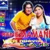 RENE MAMANI Vol 3 - 04 Todo Era Mentira