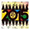 2015 So Nice !! Afrobeat's Year Review