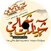 Download شيلة هدا قلبي - علي البريكي  2016 Mp3