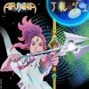 Earth Girl Arjuna - Aqua- sountrack