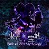 Fantastic Tale Of One Night ~ Asterhythm Line [Piano]