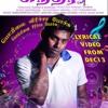 Sunthari Official Lyric Video - An Ultimate Tamil Gana.mp3 Ok Ok
