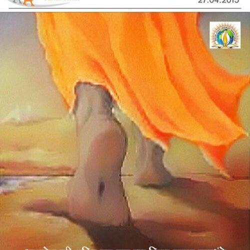 PP103-Chalte Chalen (Hindi)
