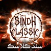 Sindhi Remix Songs