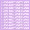 Justin Bieber - Hotline Bling (cover)