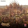 Siya Ke Ram: Ayodhya Theme