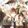 Diabolik Lovers (Ayato & Shu Sakamaki) - Redrum