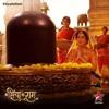 Siya Ke Ram: Shiv Bhajan
