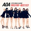 AOA - Miniskirt ( - - - - ) (Areia K - Pop Remix)