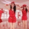 F(x) ( - -- - ) - Hot Summer (areia House Remix) [#74]