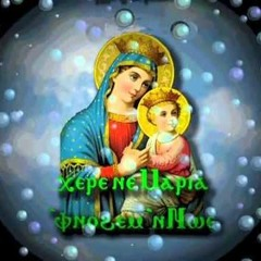 ام ربى هى مريم -  ترانيم السيدة العذراء