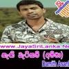 Nathi Bari Kam Mage Dasin (Amma) - Damith Asanka-JayaSriLanka.Net