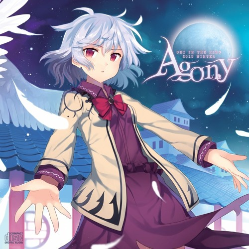 GET IN THE RING C89新作「Agony」Crossfade demo