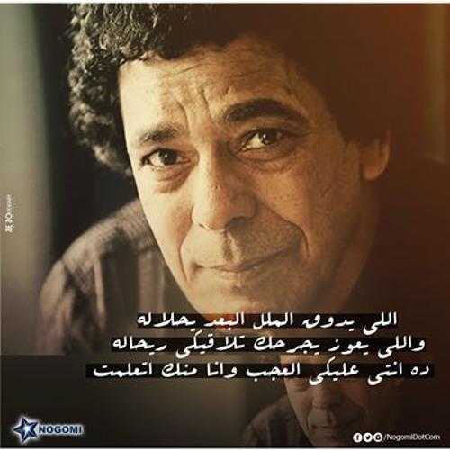 Mohamed.Mounir.Ana.Menak.Et3alemt محمد منير - انا منك اتعلمت