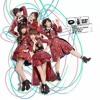 AKB48 - 365日の紙飛行機 (Cover by Me)
