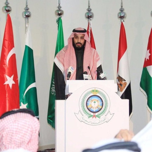 Saudi-led anti-terror coalition unlikely to perform military role, say experts