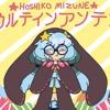 【UTAU】 Toulthin Antenna 【Hoshiko Mizune】(redo) + VOICEBANK DOWNLOAD