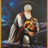 4 (Ang66 No 17 Ang71 No23)- Gareebi (Humility)Shabd Arth Pothi By Bhagat Jaswant Singh JI