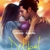 Çağatay Ulusoy Delibal Film Müziği - Mutlu Sonsuz | Orjinal Soundtrack.mp3