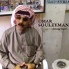 Omar Souleyman - Mandal / Metel Il Sukkar Ala Il Shai (I Don't KnowLike The Sugar In The Tea)