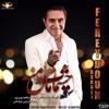 Fereydoun - Cheshmat Male Mane [www.Jigiliz.com]
