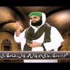 Noor Har So Chah Gaya (New Kalam) - Haji Bilal Raza Attari - New Naat [2016]