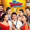 Jugni Peeke Tight Hai - Kis Kisko Pyaar Karoon | Kanika Kapoor, Divya Kumar & Sukriti Kakkar