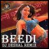 Beedi - Omkaara - DJ Deshal (Club Remix)  TGD