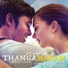 Thangamagan Movie Review | Dhanush | Samantha | Amy Jackson | Anirudh