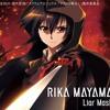 Download 【Kagedan】Akame ga Kill OP 2 - Liar Mask (Re-do) Mp3