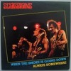 Scorpions - When The Smoke Is Going Down (V. covered by R)