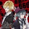 Kou And Azusa Kindan No 666 Diabolik Lovers More Blood Op Mp3