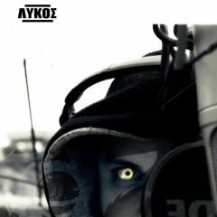 Lykos 65