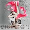 DISREIGN - Genesis