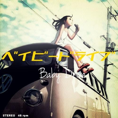 Takeaki Oda With Rush - ベイビー・ドライブ/Baby Drive