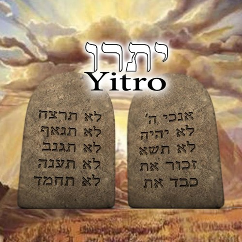 Shmot- Yitro  ییترو