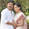Paapi Appacha Malayalam Movie - Dileep Love Bgm