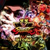 Street Fighter 5ive
